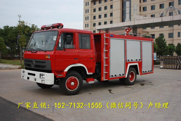 2台东风5吨泡沫消防车发往河南郑州